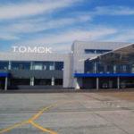 44 аэропорта России получили новые имена